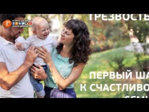 """Всероссийский """"День Трезвости"""".  Вред алкогольной зависимости для организма человека"""