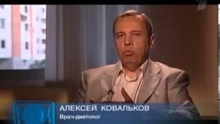 Диетолог Ковальков Что съесть, чтобы похудеть