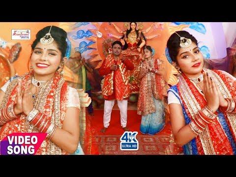(2018)-पारम्परिक-देवी-गीत---बाटे-महिमा-निराली-माई-हो---pankaj-singh-bhardwaj.-new-devi-geet