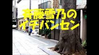 説明 鉄道ダイヤ情報400合記念 九州新幹線は山の中を走ってるので、車窓...