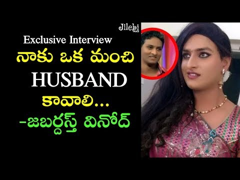 Jabardasth Vinodini Full Exclusive Interview | Jilebi Talks