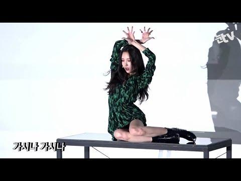 [눈TV][K-POP] '원더걸스' 선미(SUNMI), '가시나(GASINA)' 첫 공개