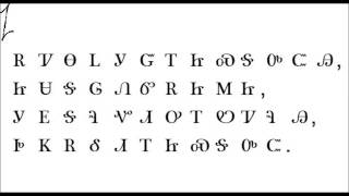 Cherokee Language come ye disconsolate hymn