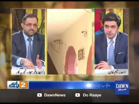 Do Raaye - 25 February, 2018 - Dawn News