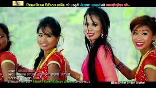 New Dancing Lok Dohori 2074 ||मायाले होलाकी||Mayale Holaki|| Kishna Acharya & Meghnath Acharya 2074