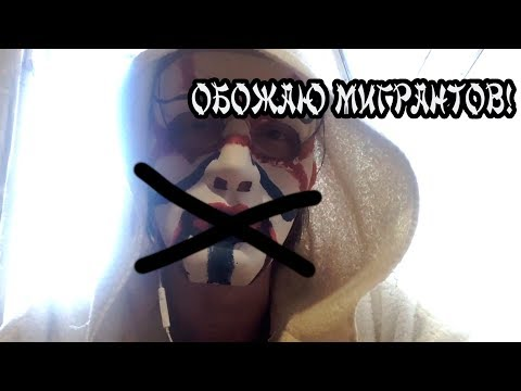 Ютуб забанил антипутинский ролик про мигрантов.