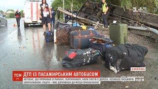 ДТП з автобусом на Вінниччині: у лікарні залишаються четверо людей