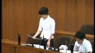一般質問松田美由紀議員平成26年第3回9月定例会(4日目)