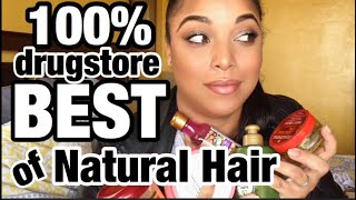 100% DRUGSTORE BEST NATURAL HAIR PRODUCTS OF 2017 | HIGH POROSITY & VERY DRY EDITION | MelissaQ