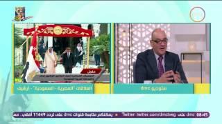 8 الصبح - الكاتب جميل عفيفي يوضح هل الولايات المتحدة تدخلت لحل الأزمة بين مصر والسعودية؟؟