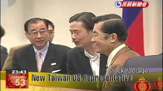 New Taiwan US Representative