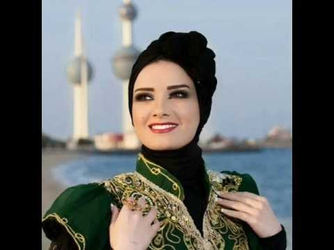 U202bu0627u062du0644u0649 U0643u0648u064au062au064au0627u062a Real Beautiful Arab Women Kuwaiti Girls Beauty/Fashionu202cu200e - YouTube
