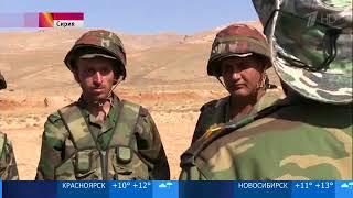 07 09 2017 ორტ Российские военные помогают в обучении резервистов армии Сирии перед отправкой в зону