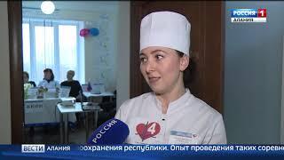 В Северной Осетии выбирают лучших медсестер