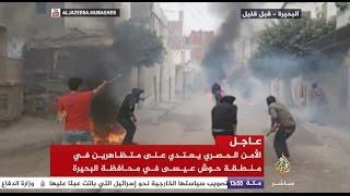 شاهد| مسيرات واشتباكات بين الأمن ومتظاهرين في محافظات مصرية
