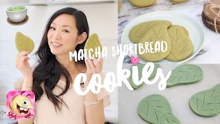 Matcha Shortbread Leaf Cookies  5 Simple Ingredients!