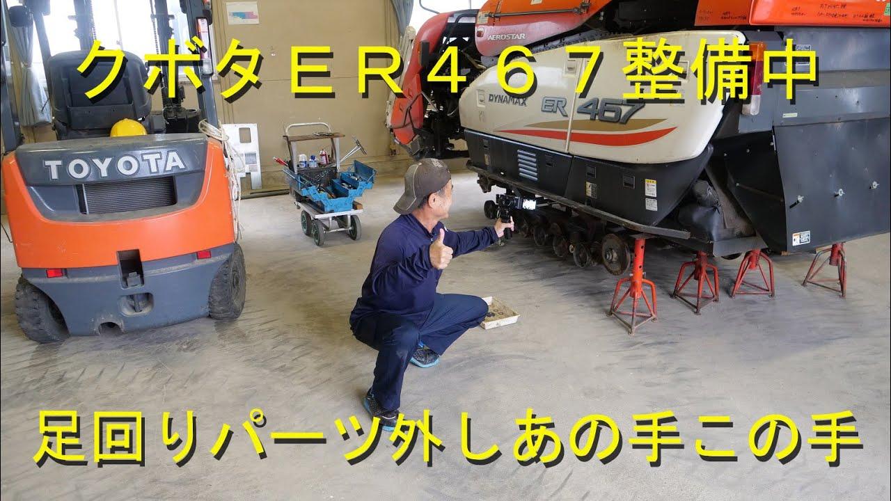 ER467クローラー外し・ZV-1初撮影・2020