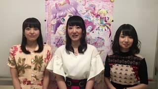 劇場版 プリパラ&キラッとプリ☆チャン ~きらきらメモリアルライブ~」...