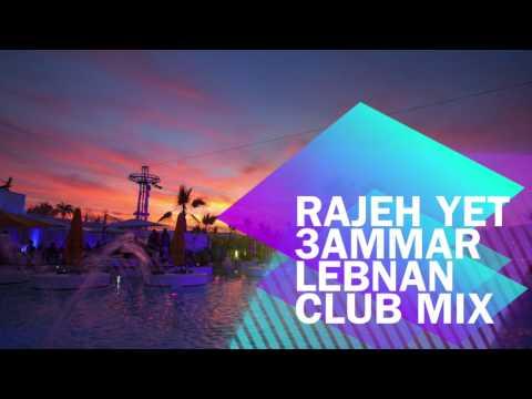 DJ OSANE - Rajeh Yet 3ammar Lebnan (Club Mix)