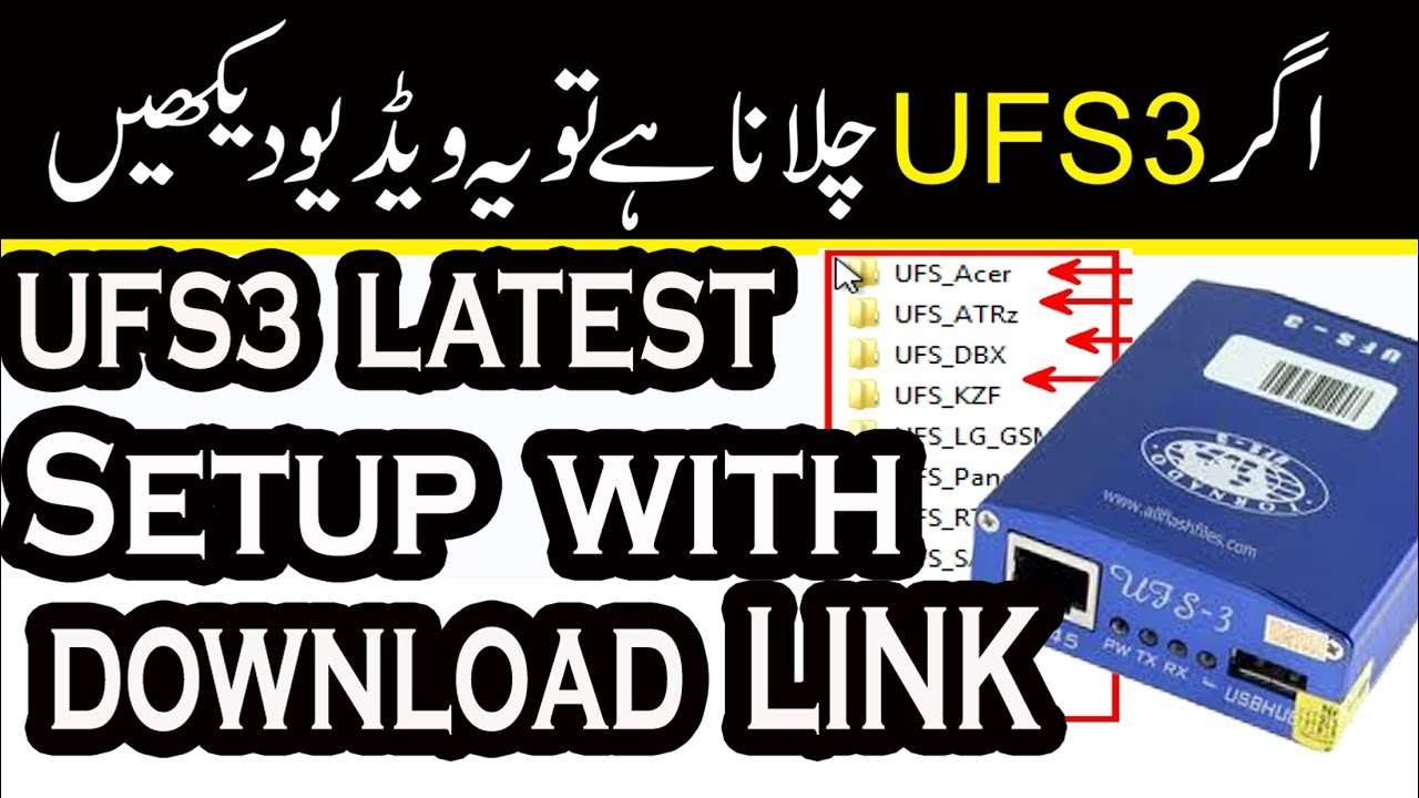 UFS3 Latest setup HWK With Proof For NOKIA,SAMSUNG ,LG By AMS TECH