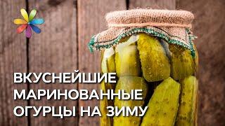 Три рецепта консервированных огурцов - Все буде добре - Выпуск 634 - 14.07.15
