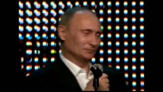 "Путин поёт ""What a wonderful world""."