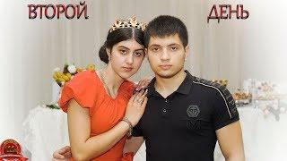 Второй день Цыганская свадьба Стёпы и Снежаны часть 19