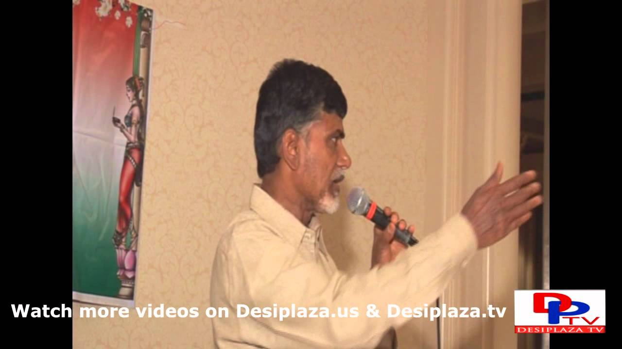 Part 15. Mr.Chandrababu Naidu's visit to Dallas in the year 2007.