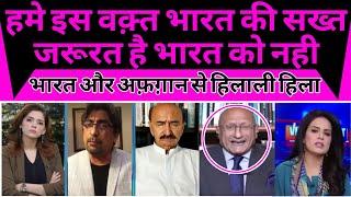 Download Hume is waqt India ki sakht jroorat India ko nahi | pakistan media |