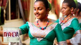 Шри-Ланка. Дьявольские танцы 💃Танцующая планета 🌏 Моя Планета