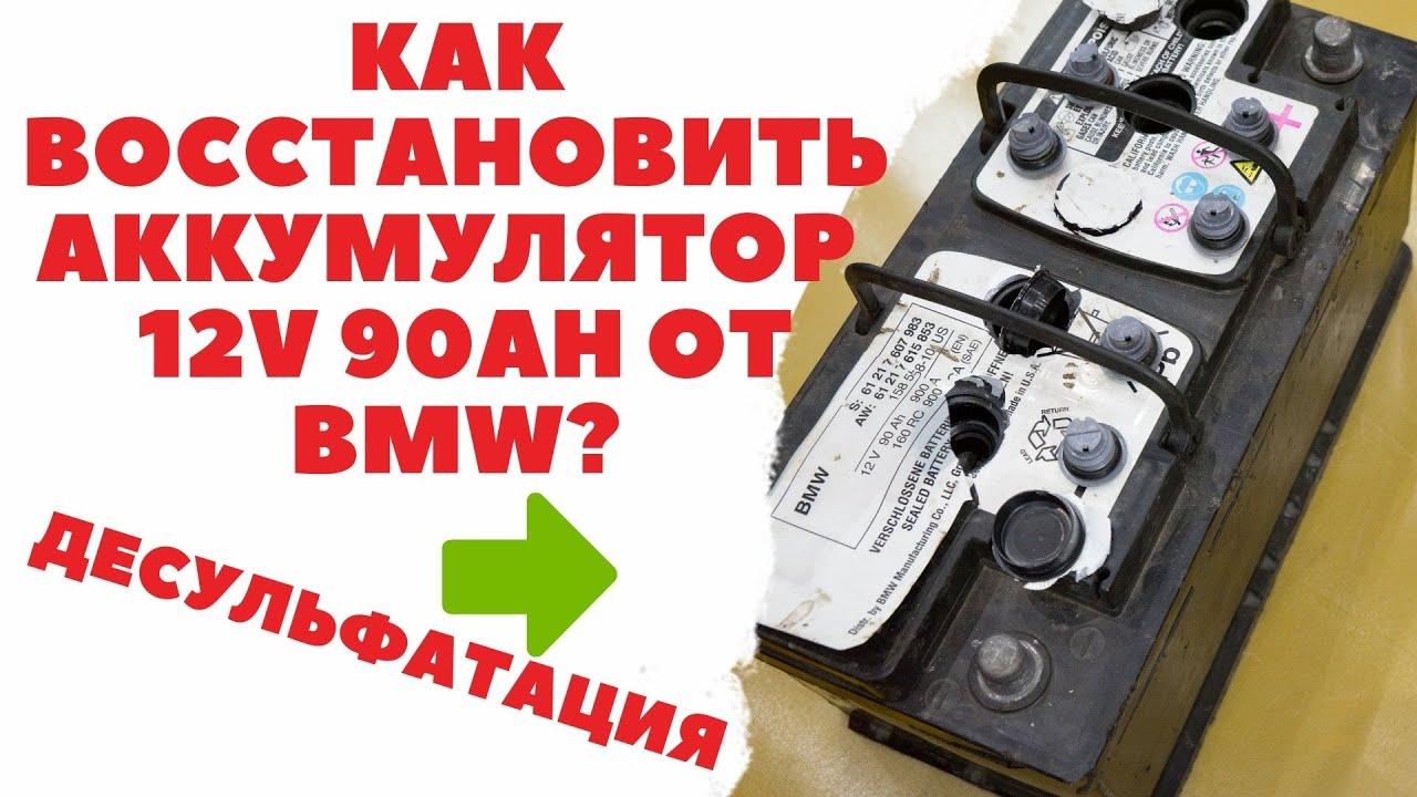 Купить аккумулятор medalist киев лучшая цена и большой выбор в интернет магазине akkumulyatory. Net. Доставка по украине. Тел. (095)715-91-11,