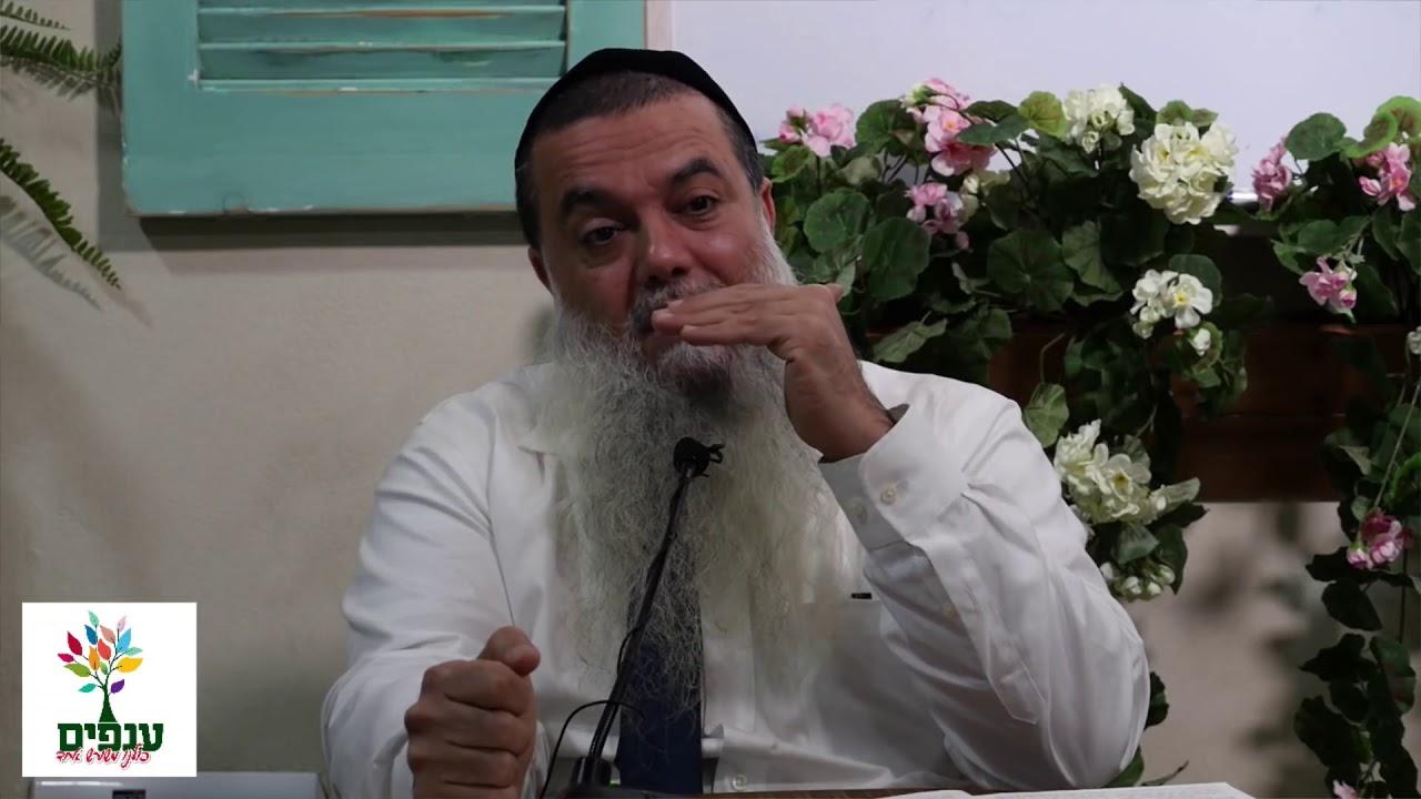 הרב יגאל כהן במסר מיוחד לעם ישראל מצרפת הרחוקה.