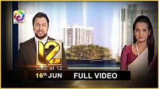 Live at 12 News – 2019.06.16 Thumbnail
