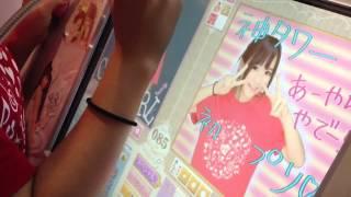アイドルが働いているお店でプリクラ撮ってみた thumbnail