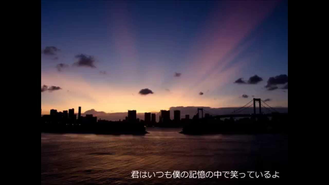 歌詞付き】 東京 / 銀杏BOYZ - YouTube