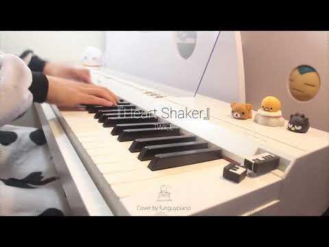 TWICE 트와이스 | Heart Shaker In A Million | Piano Cover