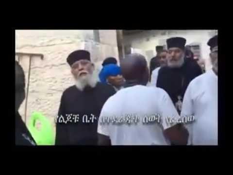 Tigray regime #Tigray cadrs robbing property of Ethiopian Orthodox Church
