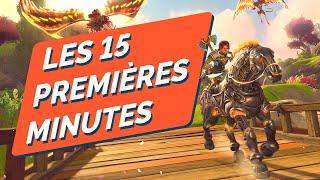 IMMORTALS FENYX RISING, le DÉBUT de l'AVENTURE ! Gameplay FR avec Lionnel Astier (Kaamelott)