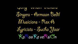 Main Vichara | Full Song | Armaan Bedil | Karaoke version