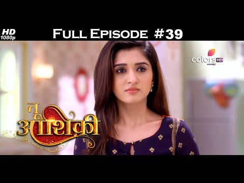 Tu Aashiqui - 13th November 2017 - तू आशिकी - Full Episode