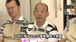 Tokyoシニア情報サイト「わたしの時間」(第28回)