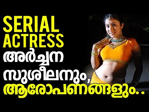 Controversies against Actress Archana Suseelan