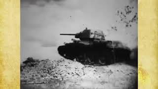 Прохоровское сражение в период Курской битвы 1943 года.