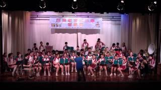 福榮街官立小學懇親音樂會2015管樂團 - Instant