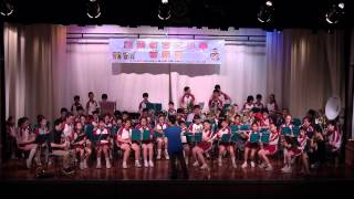 Publication Date: 2015-07-01 | Video Title: 福榮街官立小學懇親音樂會2015管樂團 - Instant