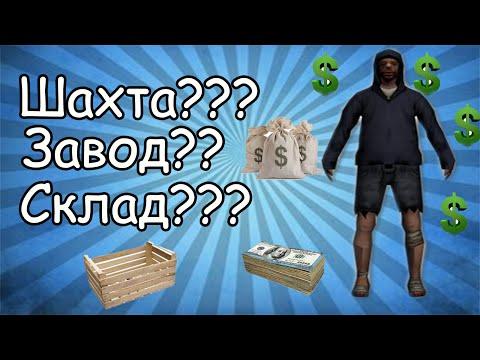 ПОИСК РАБОТЫ - Работа в Москве