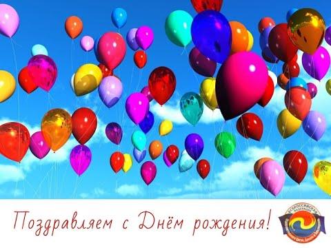 Поздравляем нашего Учителя, Виктора Стерликова с Днем Рождения! Оздоровительный Цигун рулит!