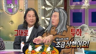 [HOT] Lee Seung-yoon, what he went through as the main host of a show,라디오스타 20180905