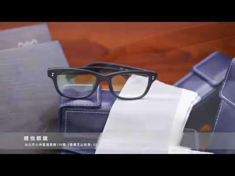 【睛悦眼鏡】簡約風格 低調雅緻 日本手工眼鏡 YELLOWS PLUS 14571