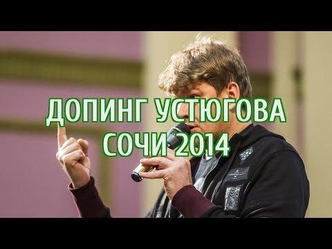 🔴 Губерниев потребовал от Шипулина рассказать всю правду о победе на Олимпиаде